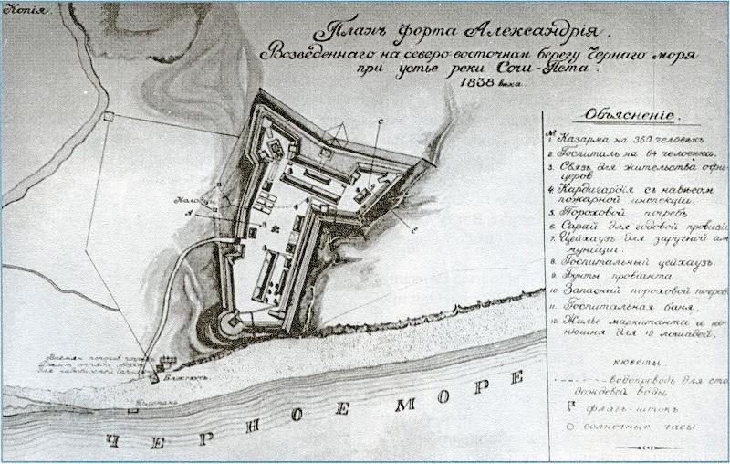 форт александрия на старой карте