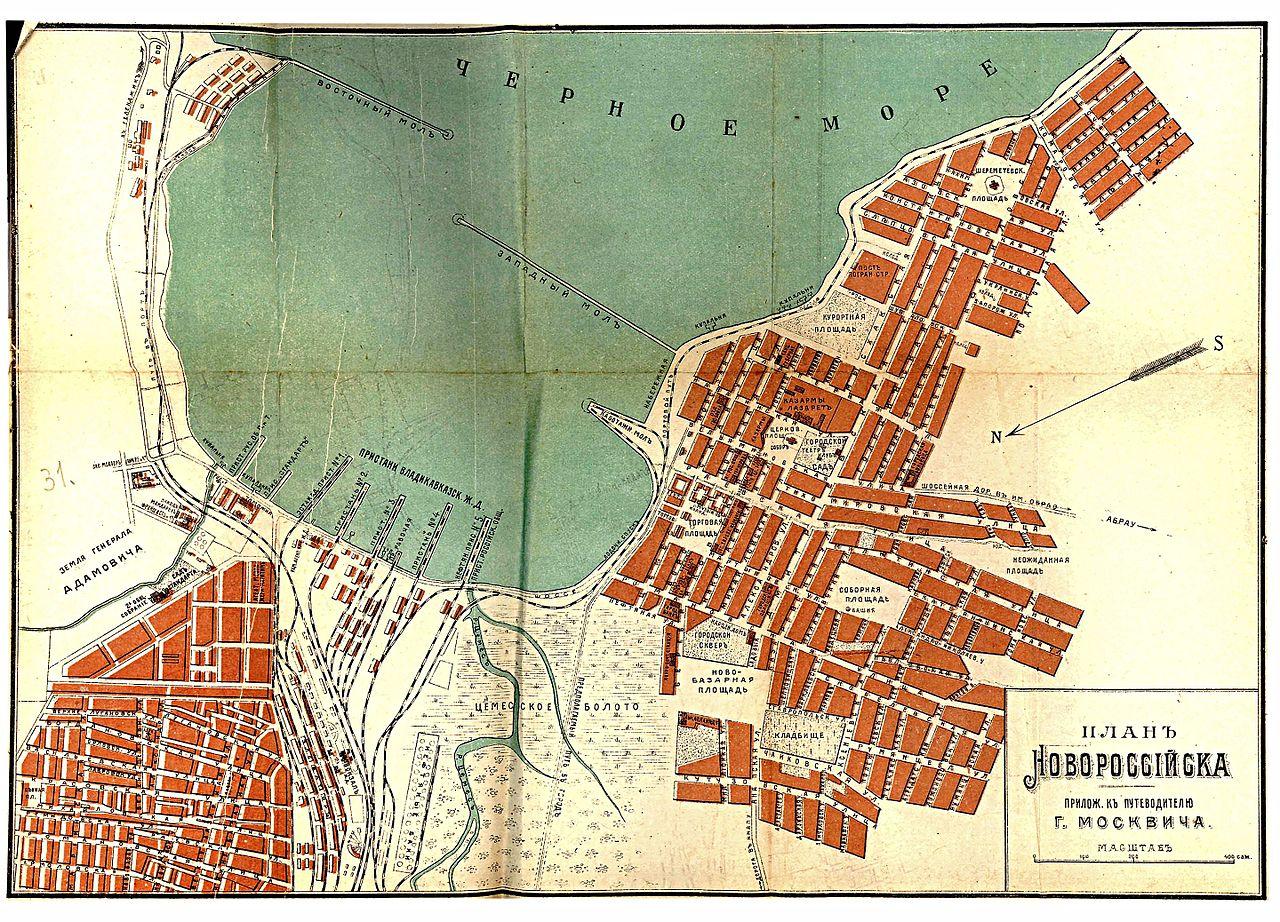 Старая карта план Новороссийска начала XX века