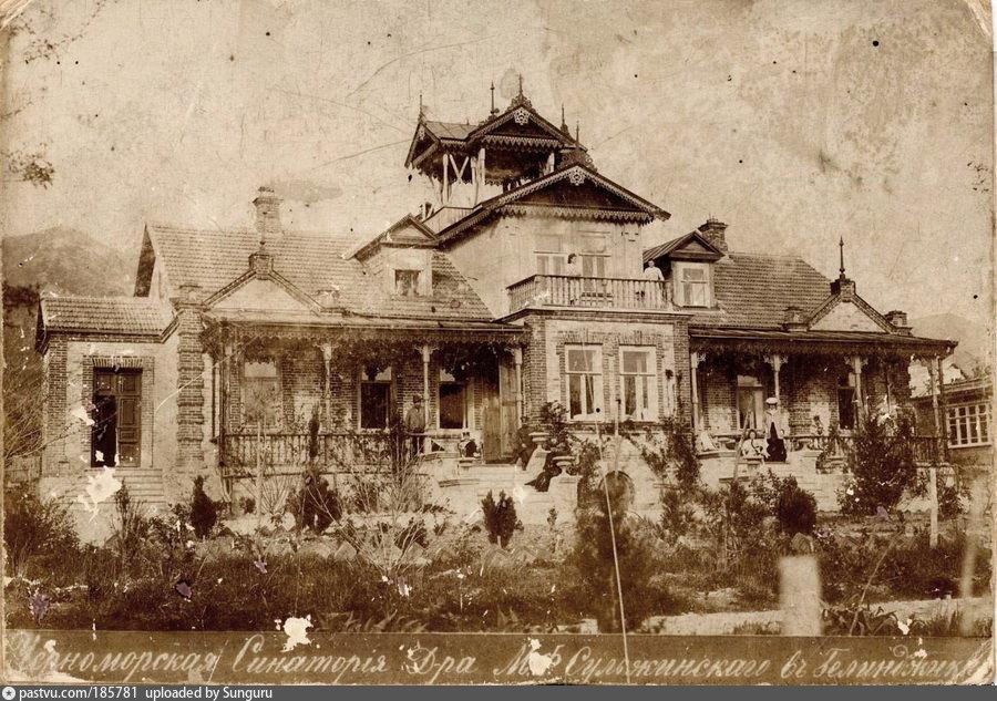 Санатория Сульжинского Геленджик