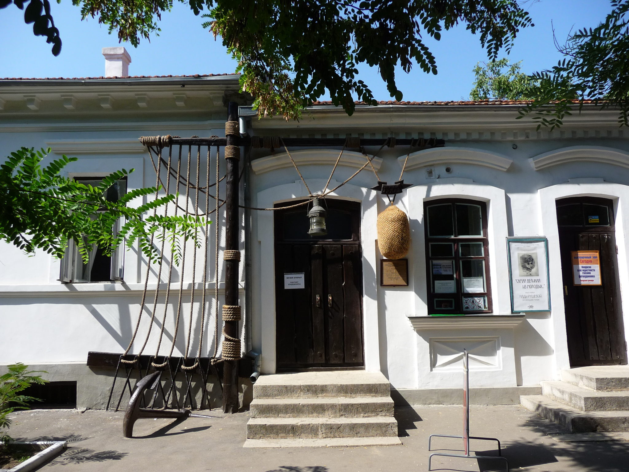 Достопримечательности Феодосии, Музей Грина