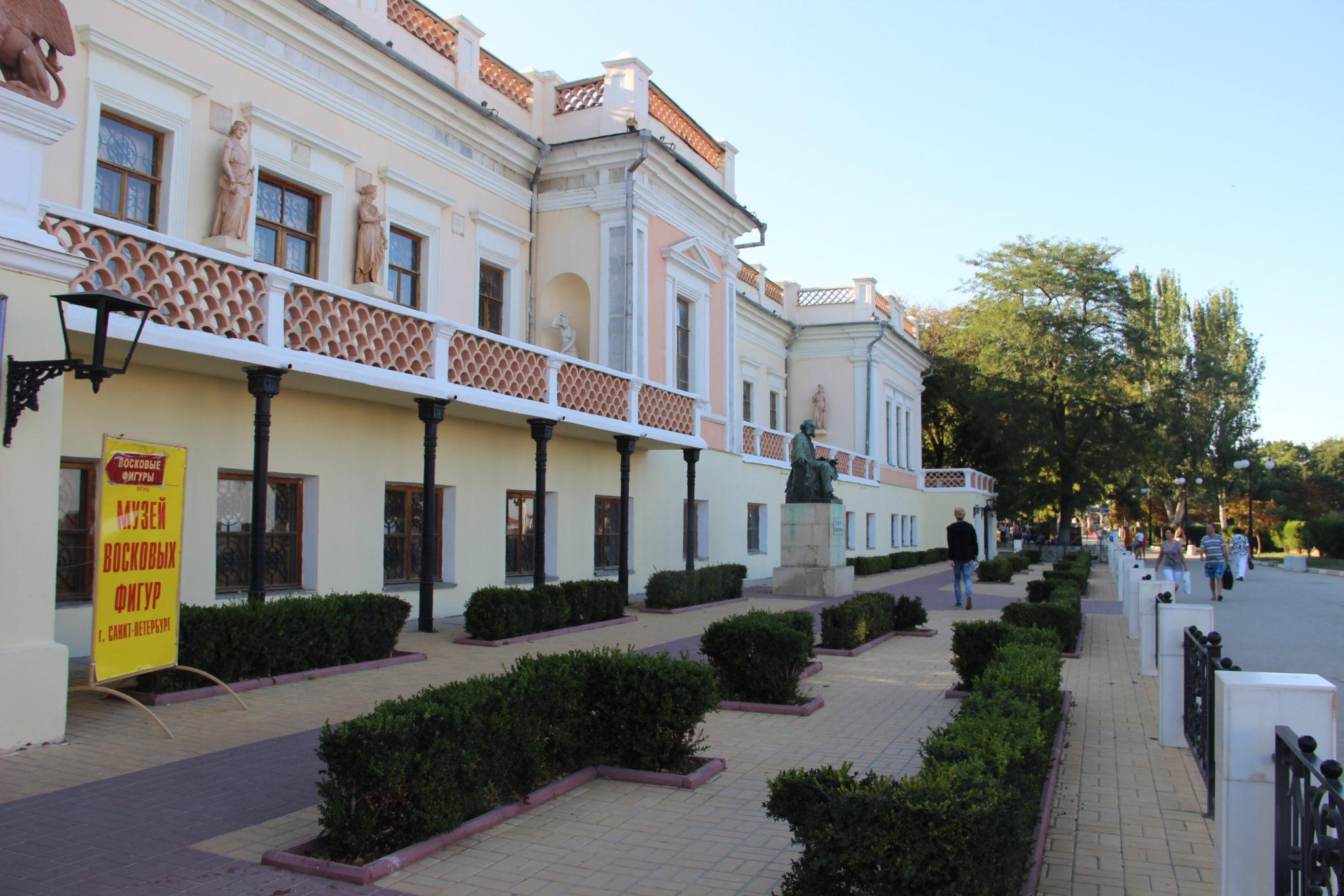 Достопримечательности Феодосии, картинная галерея Айвазовского в Крыму
