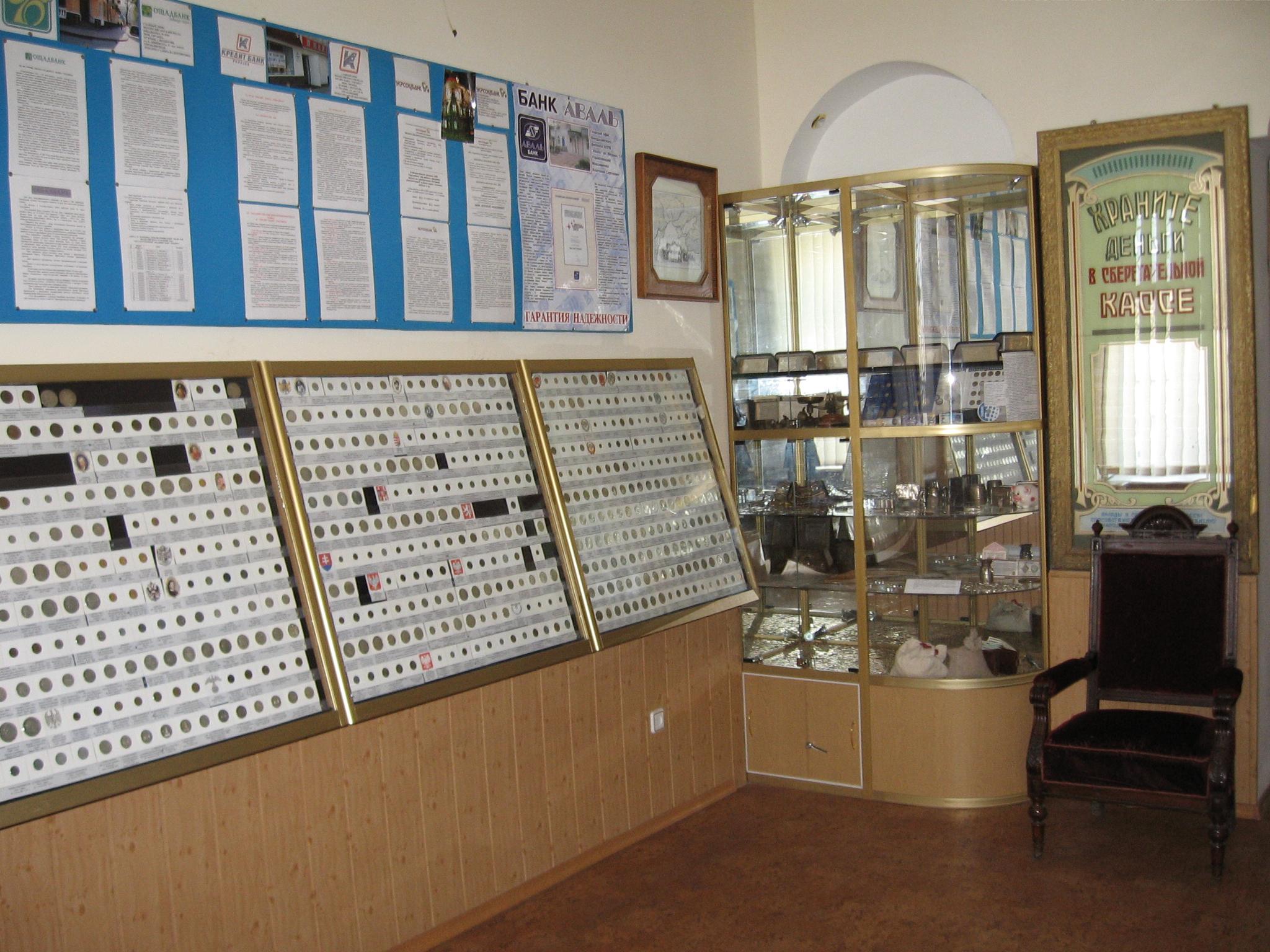 Достопримечательности Феодосии, музей денег