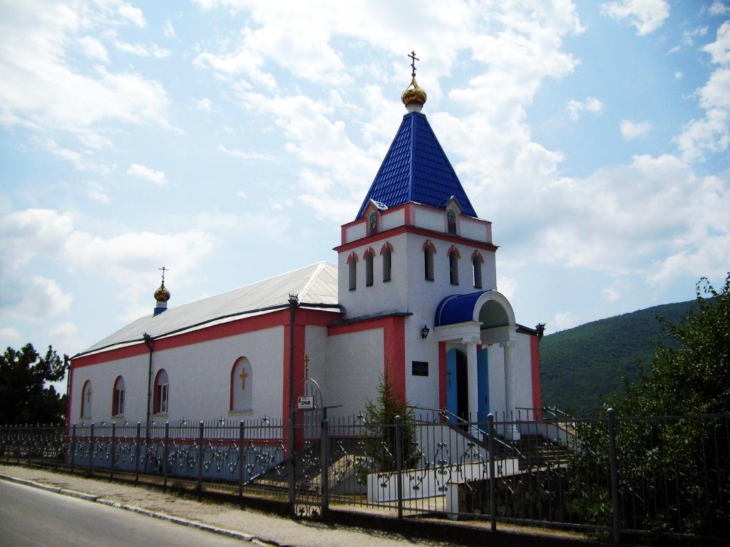 Храм пантелеймона в кабардинке