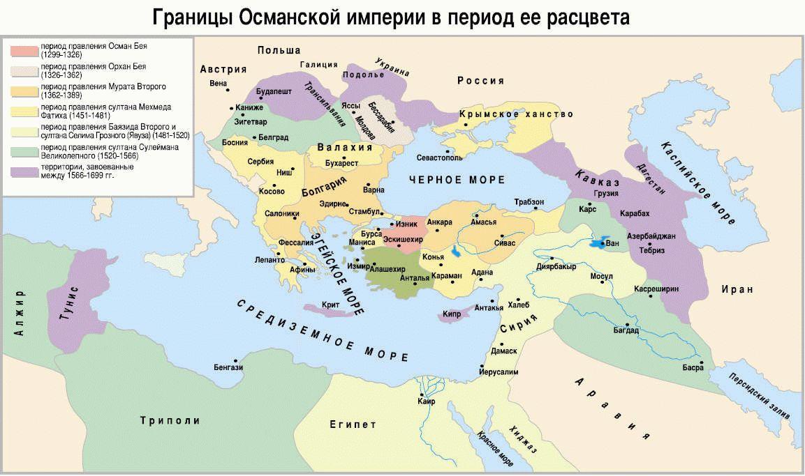 Карта Османских земель