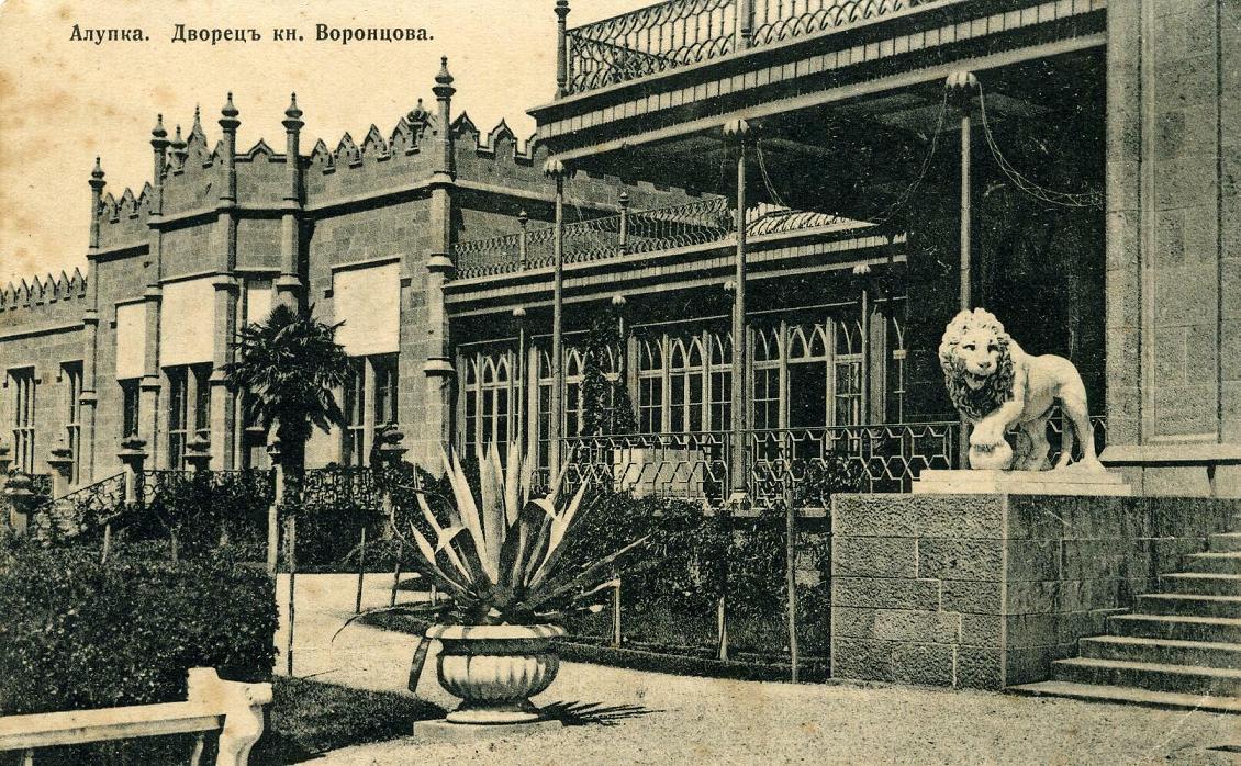 ретро-фото воронцовского дворца в алупке