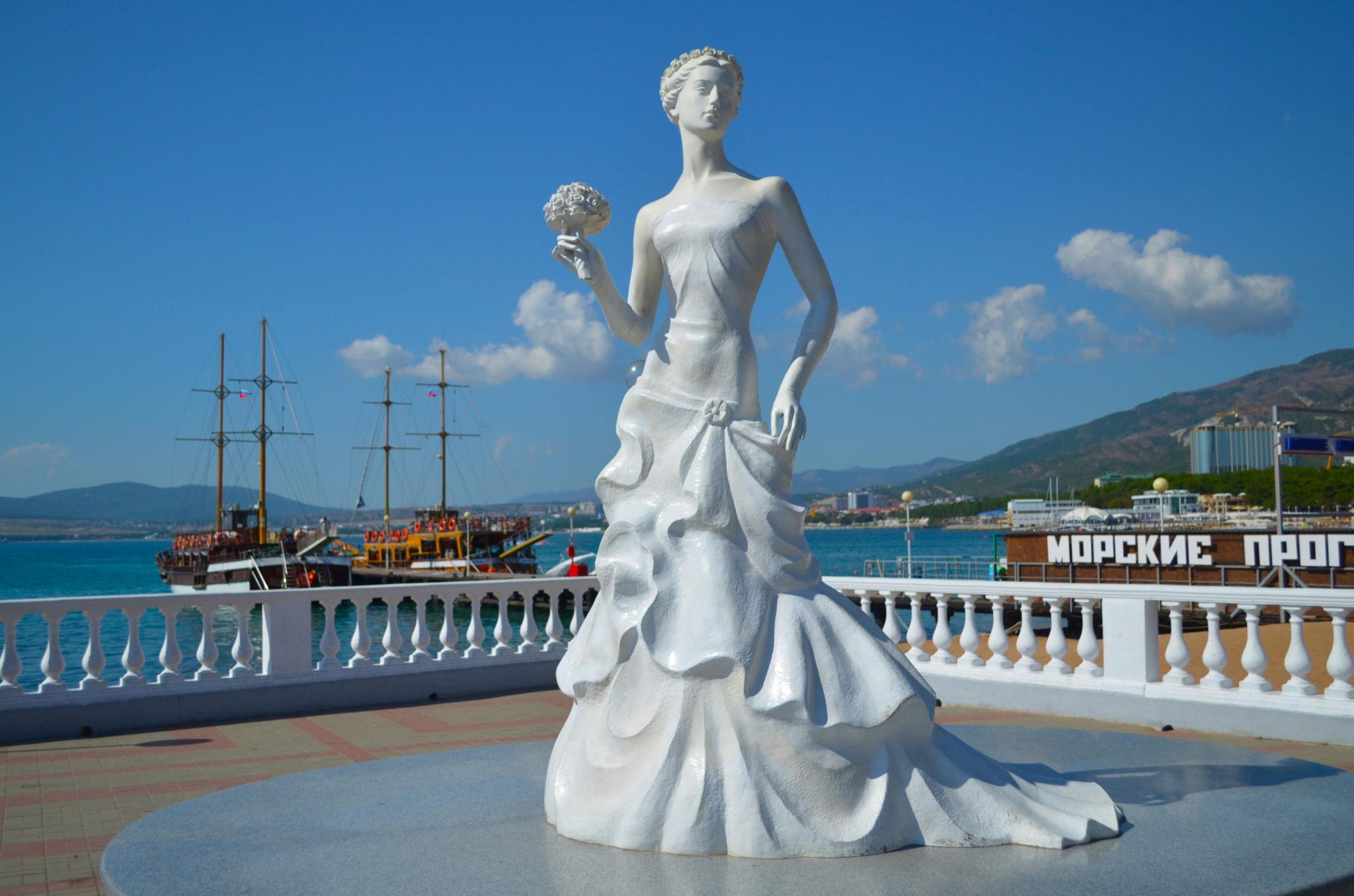 белая невесточка неленджик