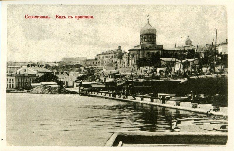 ретро-фото Севастополя