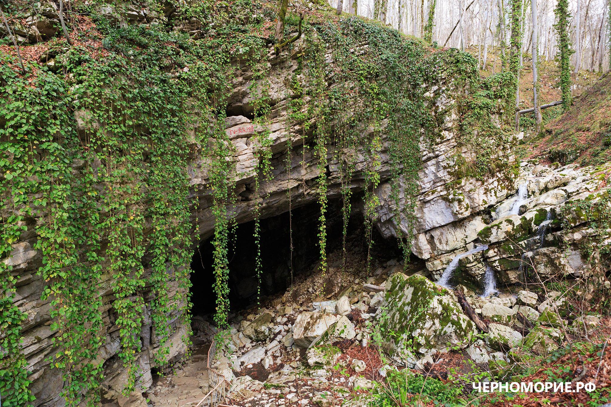 Воронцовские пещеры, вход