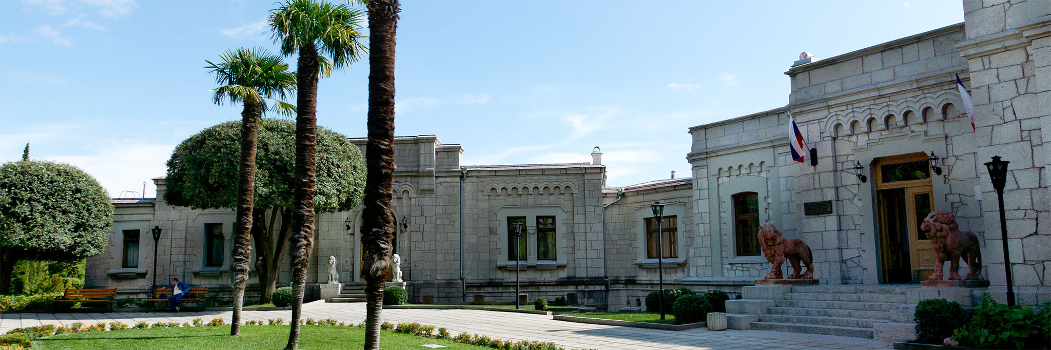 Юсуповский дворец, Крым, Ялта