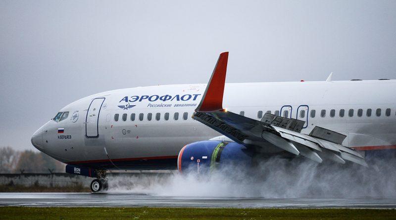 Аэрофлот отменил 8 рейсов из Москвы